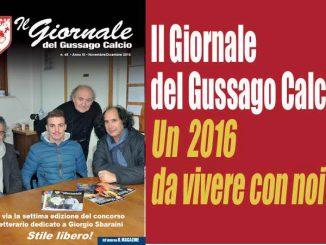 banner-giornale-gussago-calcio-dicembre-2016