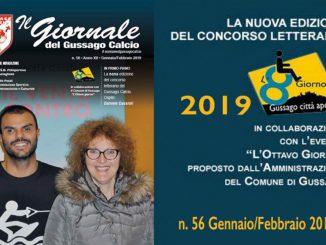 Banner Giornale Gussago Calcio numero 56