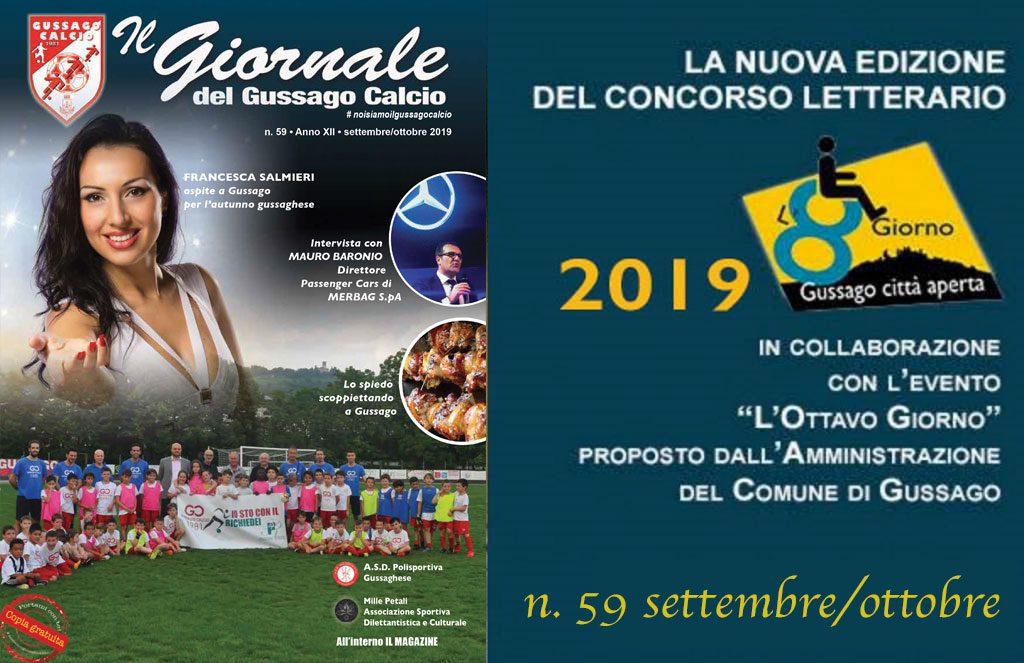 Banner Giornale Gussago Calcio edizione 59