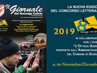 Banner Giornale Gussago Calcio numero 60