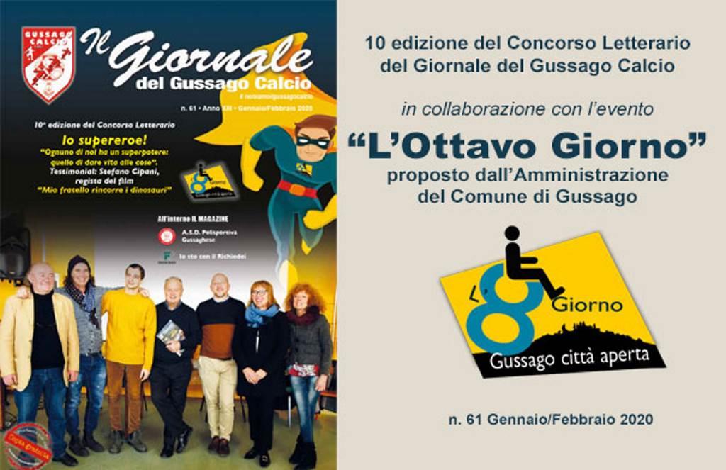 Banner Giornale Gussago Calcio numero 61