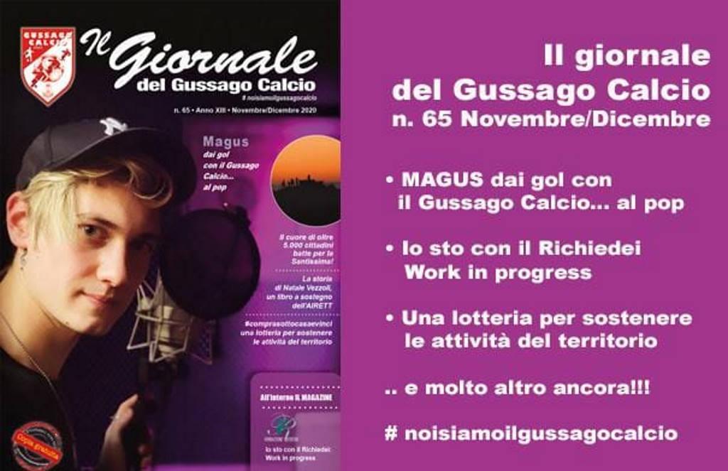 Banner Giornale Gussago Calcio numero 65